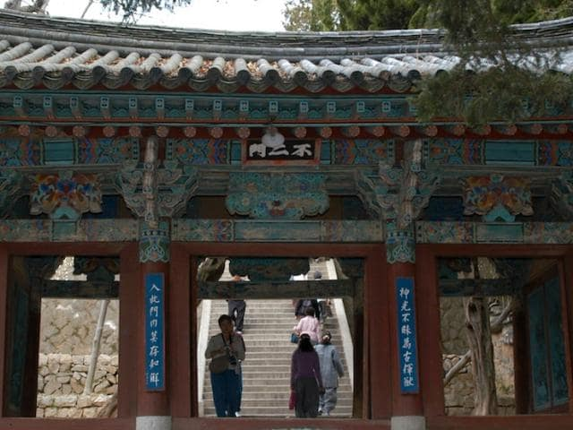 Beomeosa Temple, near Busan, South Korea, is over 1,300 years old and houses important cultural relics of Korean history.
