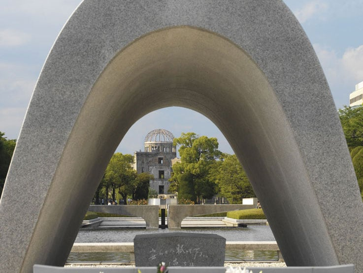 Hiroshima Peace Memorial in Hiroshima, Japan