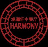 Logotipo del restaurante Harmony