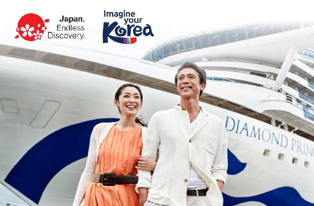 Princess Cruises Win A Spring Flowers Cruise For Two Japan No