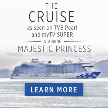 Cruises – Cruise Vacations – Find Cruise Deals, Offers