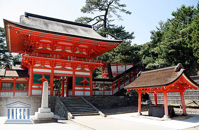Yasaka Shrine in Kyoto, Japan