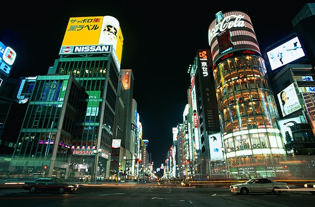 Akihibara District in Tokyo, Japan