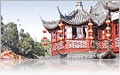 Historic Sights on Shanghai, China Cruise