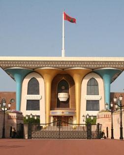 Main port photo for Muscat (Mina Qaboos), Oman