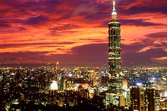Taipei On Your Own Thumbnail image 2