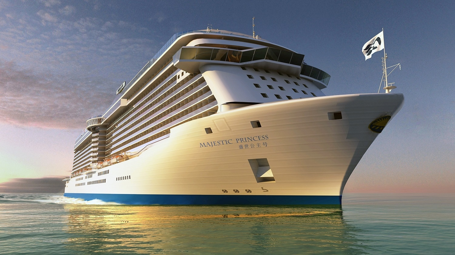 Αποτέλεσμα εικόνας για Newest member of Princess Cruises fleet arrives in China
