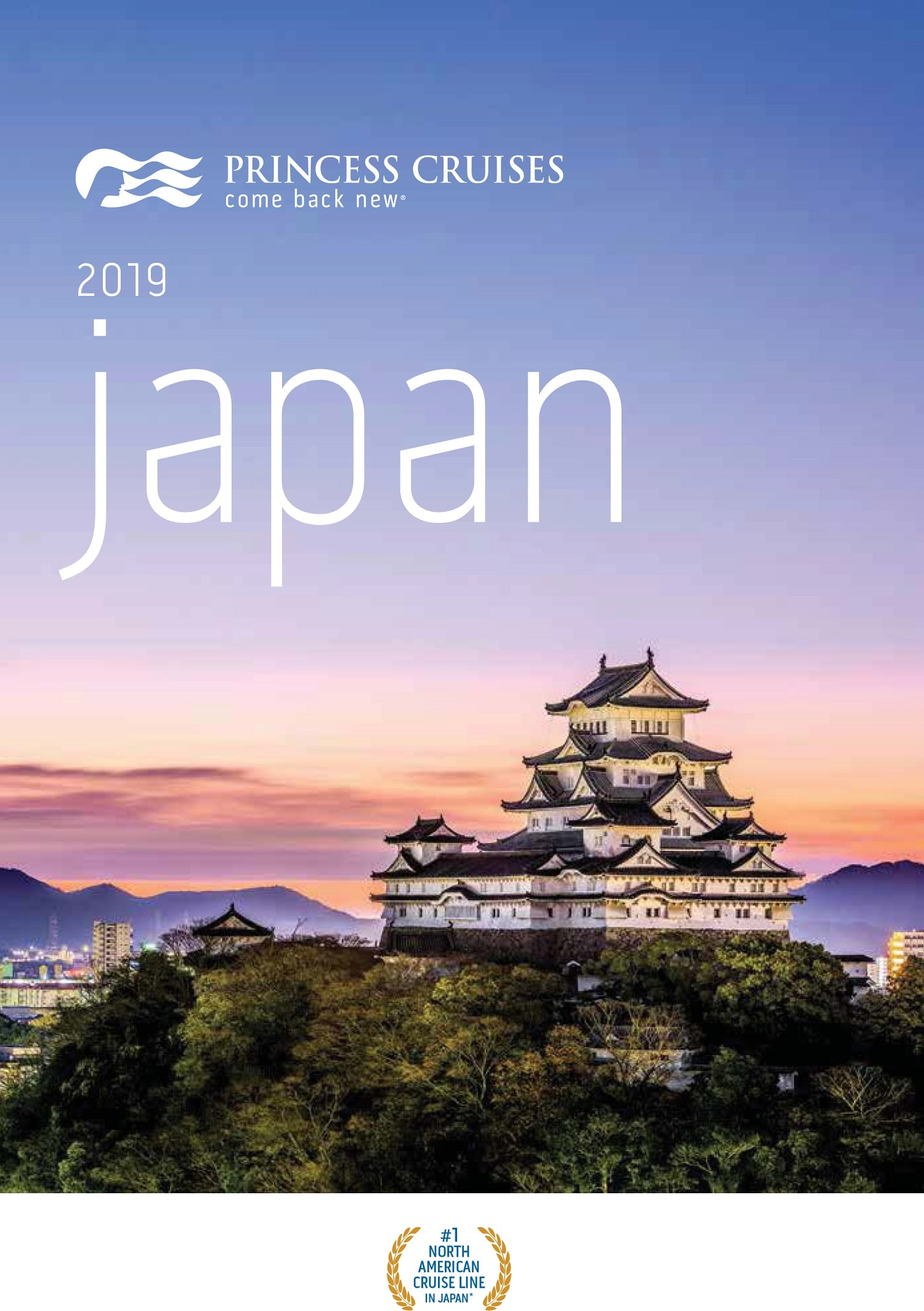 Princess Cruises Announces 2019 Japan Cruise Program